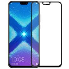 Huawei 8X Full Cover Glass Screen Protector